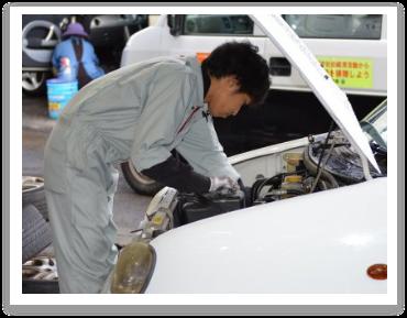車検・整備・メンテナンス