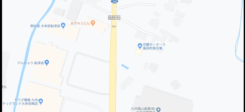花園モータース展示場マップ